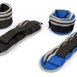 Утяжелители манжеты для рук и ног наборные 7209-2 вес 2x1кг