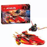 Конструктор Ninja Bela 10801 Катана V11 267 дет аналог Lego Ninjago 70638
