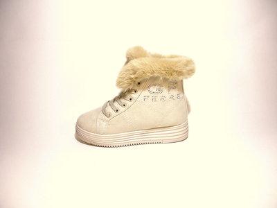 Ботинки женские, зимние, замшевые, бежевые. Размер 35-40.