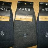 Мужские Махровые Термо Носки р. 41-45 прочные, хорошего качества цвет черный,темно серый,синий,серый