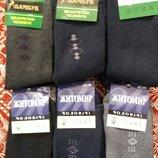 Носки мужские махровые.