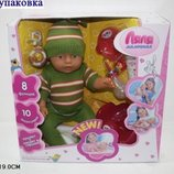 Интерактивный Пупс кукла Ляля 058HR с аксессуарами 8 функций аналог Baby Born