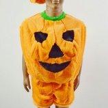 Костюм Тыква Хеллоуин, купить карнавальный костюм на Хеллоуин.