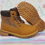 ботинки зимние тимберленд подросток детские коричневые 30-35р