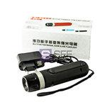 Best Аккумуляторный фонарь с динамо-машиной 3 режима/светодиодный