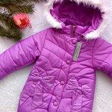 Демисезонная утепленная куртка девочке 4 года