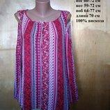 Обворожительная легкая вискозная блуза рубашка с открытыми плечами пестрая на пуговичках 14 48-50
