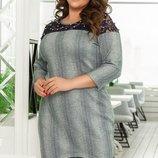 Платье с кружевом нарядное креп-дайвинг хл размеры 48-58 скл. 1 арт.46829