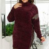 Теплое вязаное вилюровое платье вставки из экокожи хл размеры 48-54 скл.1 арт.46825