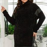 Теплое вязаное вилюровое платье вставки из экокожи хл размеры 48-54 скл.1 арт.46822