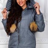 Зимняя куртка пуховик на плащевка на синтепоне помпоны натуральный енот скл.1 арт. 33207