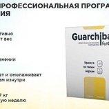Guarchibao FatCaps - порошок для похудения Гуарчибао