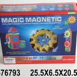 Конструктор магнитный с шестеренками 32 детали