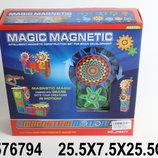 Конструктор магнитный с шестеренками 37 деталей