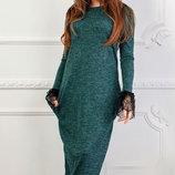Длинное теплое платье из ангоры с кружевным манжетом скл.1 арт.46838