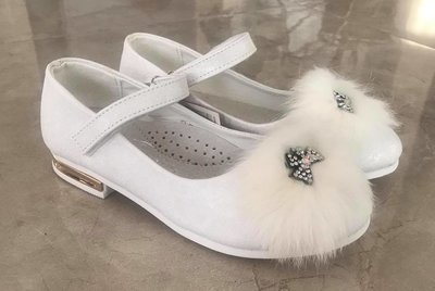 ee0779c4f Нарядные белые туфли для девочки р.32-36 Солнце: 360 грн - туфли ...