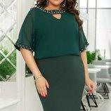 Шикарное нарядное платье креп-дайвинг с шифоном и жемчугом хл размер 48-56 скл.1 арт. 46812