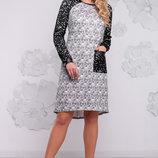 Стильное очаровательное платье 1070