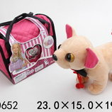 Собачка музыкальная Chi Chi Love в сумке
