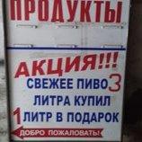 Металлическая подставка для рекламы,баннера