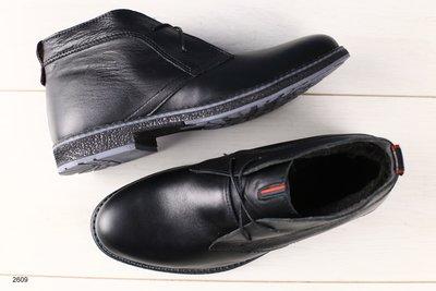 Зимние мужские ботинки разные цвета замша и кожа
