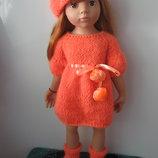 Комплект для куклы Готц в обувью