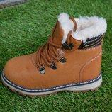 Детские зимние ботинки timberland Тимберленд коричневые на меху р28-33