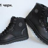Ботинки мужские зимние Clubshoes