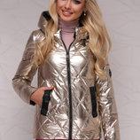 Модная золотистая куртка - 42,44,46,48,50