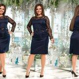Платье Ткань котон мемори, сетка флок блеск длина изделия 105, длина рукава 62 ремешок в комплек