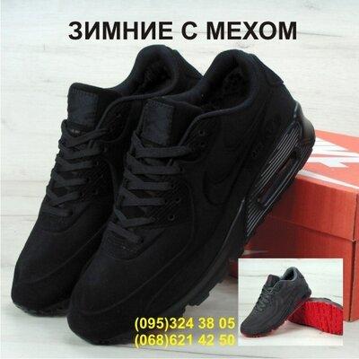 Зимние мужские кроссовки Nike Air Max 90VT FUR. Натуральная замша.