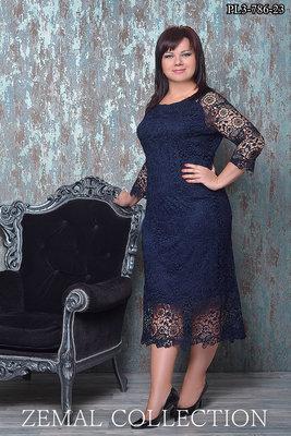 a892f21c3be Шикарное Платье из кружевного полотна на подкладке 48-58р  780 грн ...