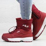 Зимние женские ботинки Fila burgundy