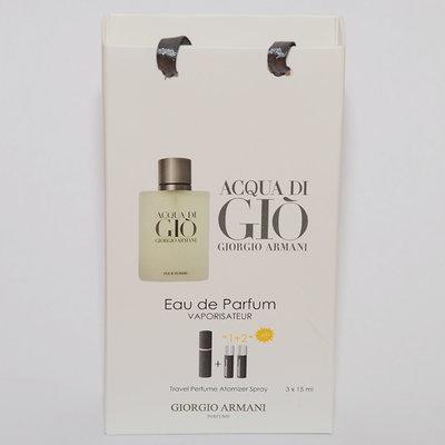 Giorgio Armani Acqua di Gio мини парфюмерия в подарочной упаковке 3х15ml реплика