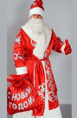 Карнавальный взрослый костюм Дед Мороз атлас