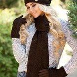 Комплект шапка ,шарф,перчатки