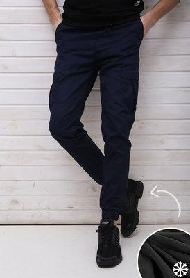 Штаны карго джоггеры зимние мужские Multi Pockets Winter Navy