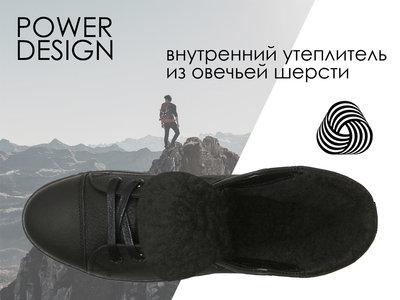 Зимние ботинки кеды утепленные кроссовки Шерсть и кожа