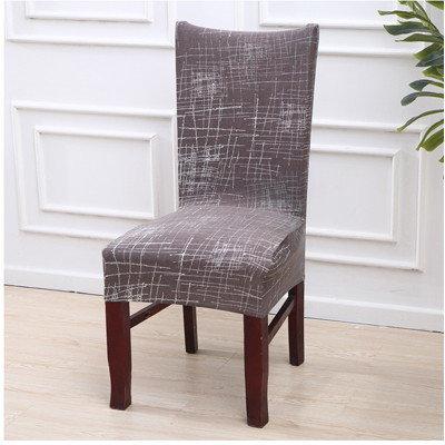 Коричневые чехлы для стульев