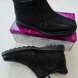 Зимние ботинки 42 размер