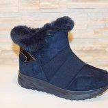 Ботиночки ботинки женские зимние синие код С702З