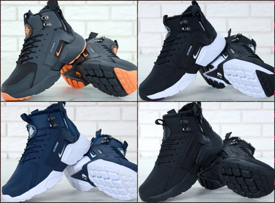 d5dc34ef Мужские зимние кроссовки Nike Huarache X Acronym City Winter Black/White