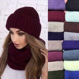 Набор шапка и шарф снуд много расцветок