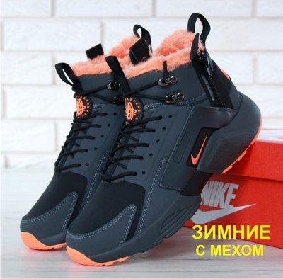 Зимние мужские кроссовки ботинки Nike Huarache Acronym City Winter. Black Orange