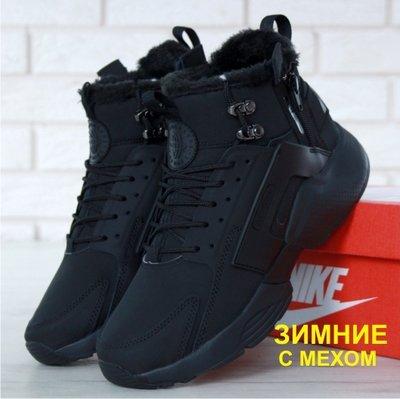 Зимние мужские кроссовки ботинки Nike Huarache Acronym City Winter. Black