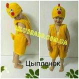 Цыпленок карнавальный костюм,карнавальный костюм Цыпленок