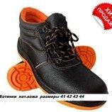Ботинки зима/осень нат.кожа размеры 41 - 47
