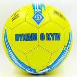 Мяч футбольный 5 гриппи Динамо Киев 6711 PVC, сшит вручную