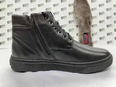 Распродажа Зимние кожаные ботинки под кеды на цигейке Detta 41,42,43,44,45р.