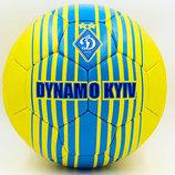 Мяч футбольный 5 гриппи Динамо Киев 6685 PVC, сшит вручную